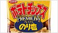 コイケヤ ポテトチップス